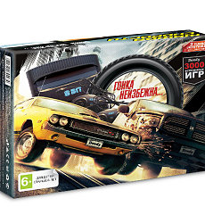 Dendy_nfs_box.230x250.jpg