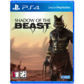 Shadow of the Beast (PS4) Б/У