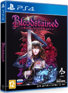 Bloodstained: Ritual of the Night (РУС) PS4