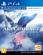 Ace Combat 7: Skies Unknown (РУС)  PS4