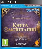 Книга заклинаний (РУС) (PS3) (Нужен Wonderbook) б/у