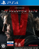 Metal Gear Solid V: The Phantom Pain (РУС) (PS4) б/у
