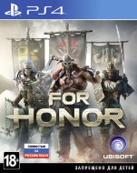 For Honor (РУС) (PS4) ПРЕДЗАКАЗ