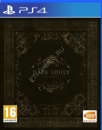 Dark Souls Trilogy (РУС) (PS4)