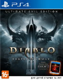 Diablo III: Reaper of Souls. Ultimate Evil Edition (РУС) (PS4) б/у
