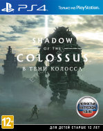 Shadow of the Colossus. В тени Колосса (РУС)(PS4)