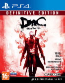 DmC Devil May Cry: Definitive Edition (РУС) (PS4) б/у