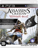 Assassin's Creed IV Черный Флаг (РУС)(PS3) б/у
