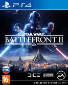 Star Wars Battlefront II (РУС) (PS4)
