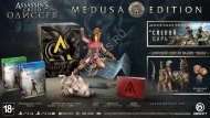 Assassin's Creed: Одиссея. Medusa Edition (РУС) PS4
