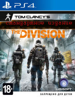 Tom Clancy's The Division (РУС )(PS4)