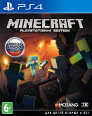 Minecraft Playstation edition (РУС)  (PS4)