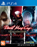 Devil May Cry HD Collection (PS4) Б/У