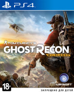 Tom Clancy's Ghost Recon: Wildlands (РУС) (PS4) ПРЕДЗАКАЗ
