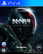 Mass Effect: Andromeda (РУС) (PS4)