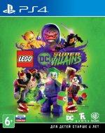 Lego DC Super-Villains (РУС) (PS4)