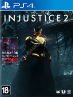 Injustice 2 (РУС) (PS4)