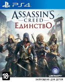 Assassin's Creed: Единство  (РУС) (PS4) б/у