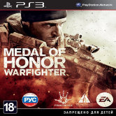 Medal of Honor Warfighter (РУС) (PS3) б/у
