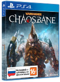 Warhammer: Chaosbane (РУС) PS4