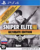 Sniper Elite 3 Ultimate Edition (РУС) (PS4)
