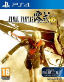Final Fantasy Type-0 HD (PS4) б/у